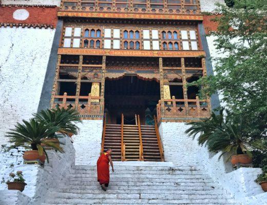 The commanding entrance to Punakha Dzong in Bhutan
